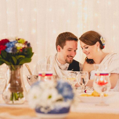Svadba na vychode - brophoto.pro #176